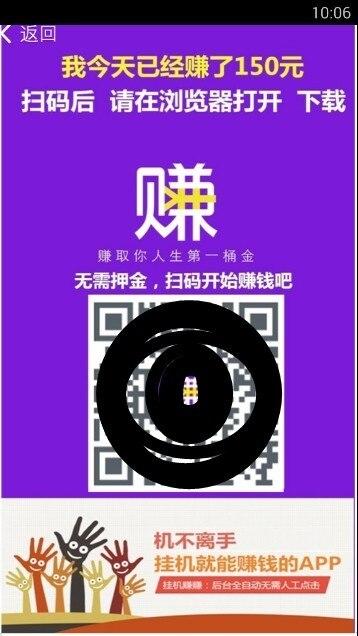 一元源码:2020新版挂机宝赚钱app源码