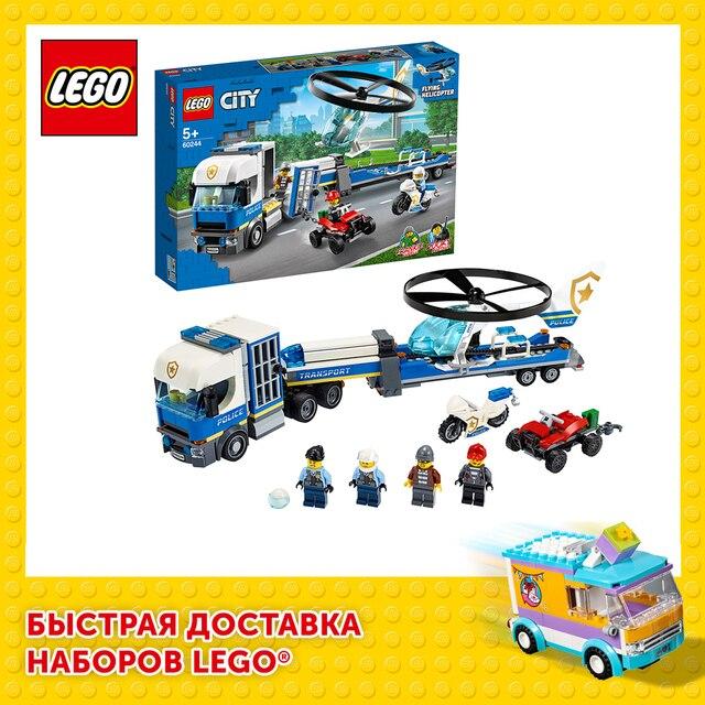 Конструктор LEGO City Police Полицейский вертолётный транспорт 1