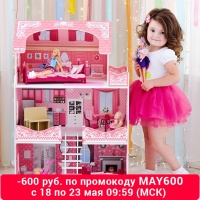 Doll Houses PAREMO Dollhouse \Sockets Cheri\ (furniture) for children toys for kids game furniture dolls doll houses furniture for bed for accessories