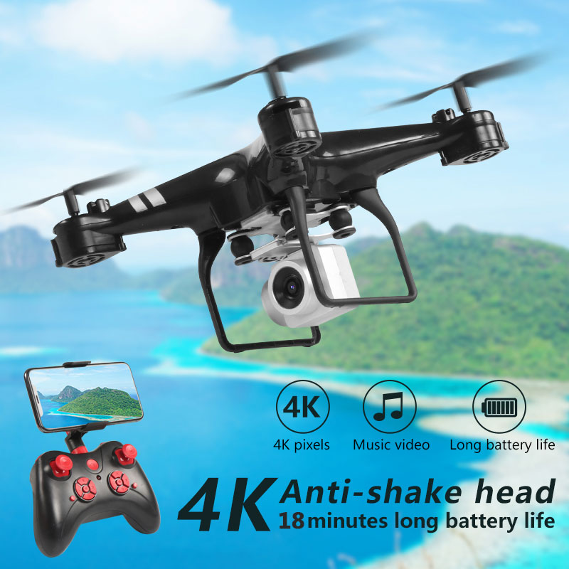 Drone HD WIFI KY101D Quadcopter 4k photo 1080P camera Ultra long life with PTZ 2 4G 4CH 6-Axis Outdoor RC Toy Gift Aircraft Dron