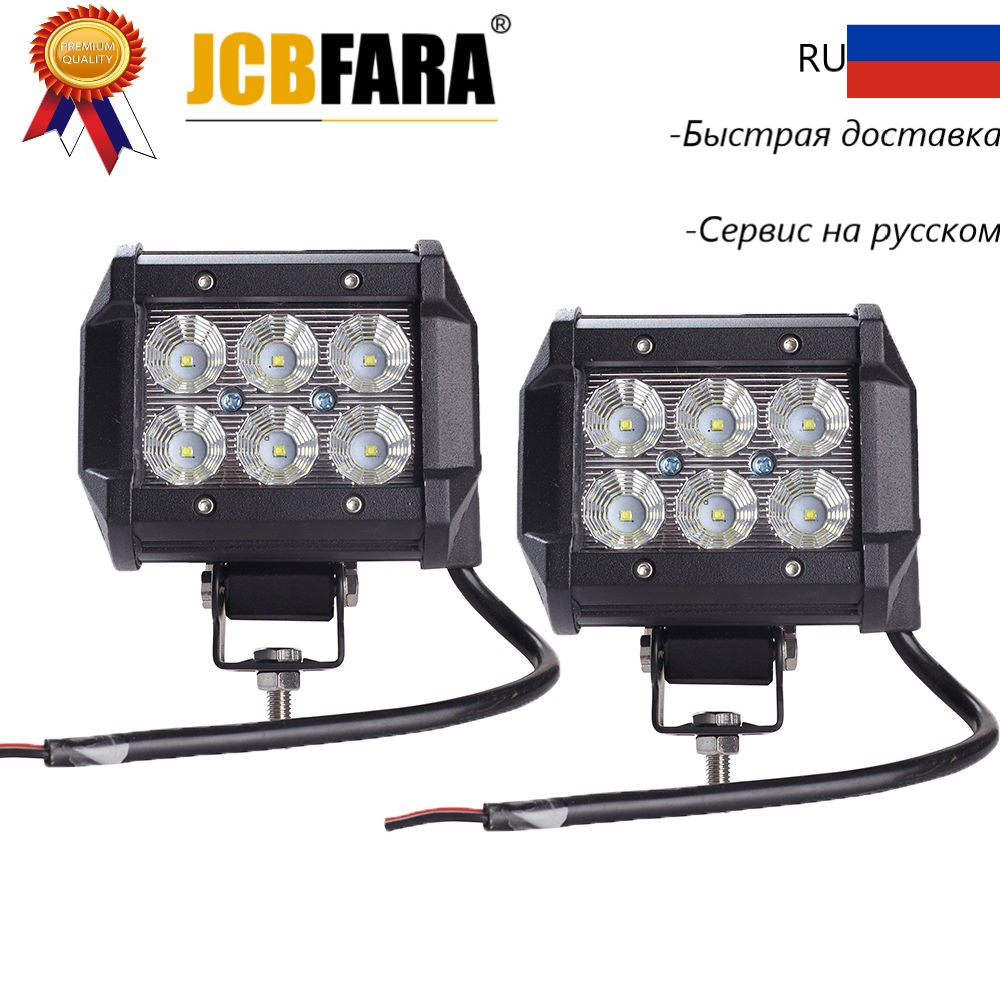 2 հատ հատ Car Led Light Bar 18W Work Light Lamp Lamp Cree Chip LED Motorcycle Tractor Boat Off Road 4WD 4x4 Ամենագնաց Ամենագնաց ԼՈՒՍԱՆԿԱՐ ԼՈՒՍ ԱՎՏՈՎ