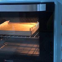 网红芝士肉松蛋糕的做法图解11