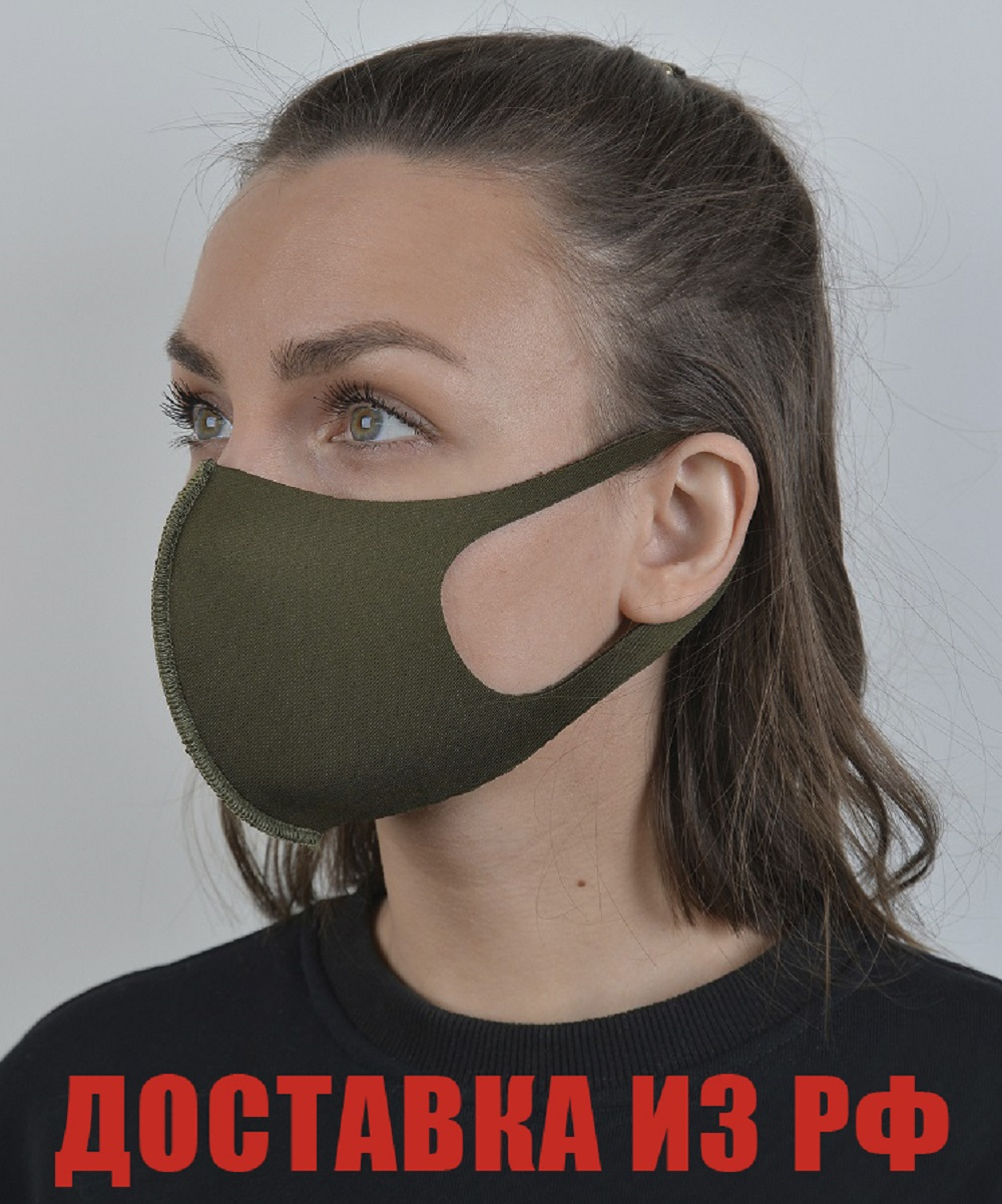 Protective Removable Mask Daocam Mask Dust And заражений-unisex-snug Fit-stylish Accessory 2020