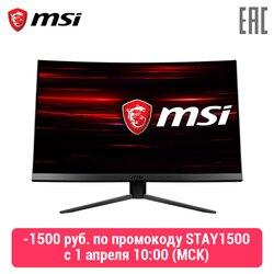 Monitor Msi Optix Mag241c 24 Fhd (1920X1080 (Mat))/Gebogen/Ips-Niveau (Va)/144Hz/1 Ms/2 X Hdmi (1.4)/Dp/6.4Kg/Zwart