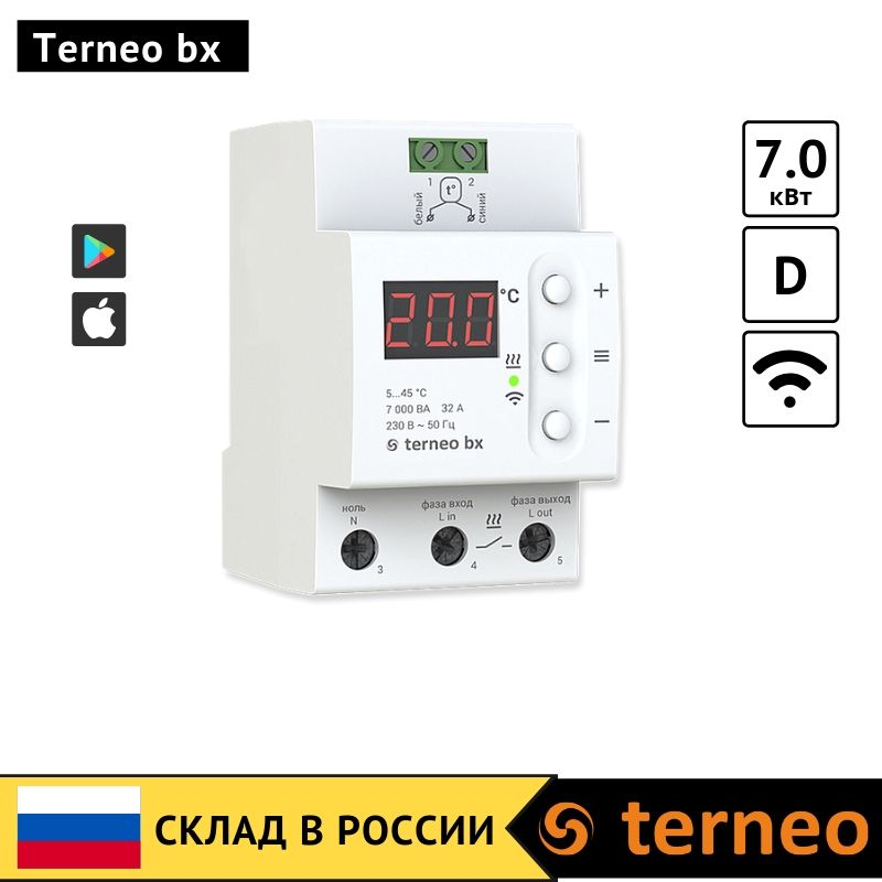 Terneo Bx - Electric Programmable DIN Rail Temperature Controller For Underfloor Heating With WiFi And Floor Temperature Sensor