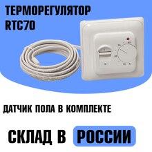 Терморегулятор RTC 70, для теплого пола, датчик в комплекте.