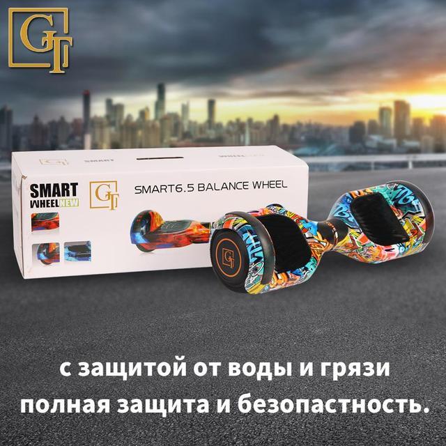 GyroScooter Hoverboard GT 6.5 بوصة مع بلوتوث عجلتين الذكية سكوتر التوازن الذاتي 36 فولت 700 واط قوية قوية تحوم مجلس