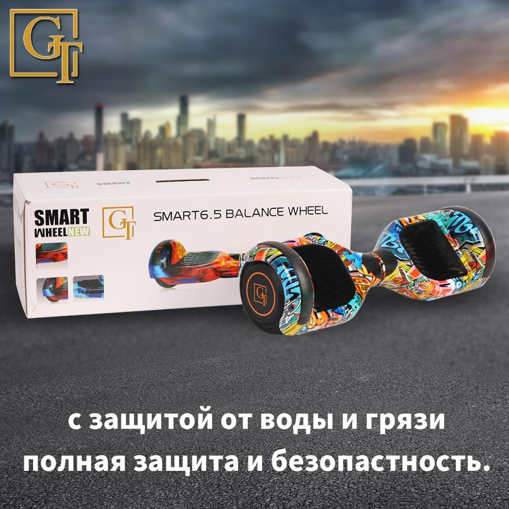 Gyroscooter Hoverboard GT 6.5 Inci dengan Bluetooth Dua Roda Cerdas Diri Balancing Scooter 36V 700W Kuat Kuat Hover papan title=