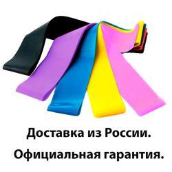 Set flexible de bandas de goma para fitness, 5 uds. Completos, diferentes pesos, fitness en el hogar, belleza y salud, accesorios para fitness GESS