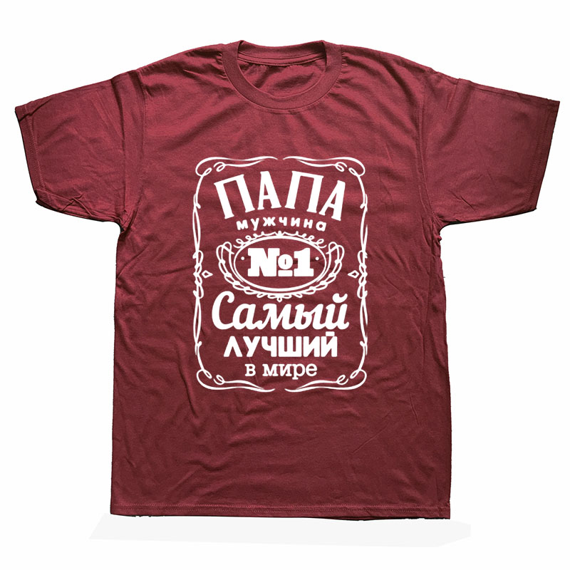 Funny Best Dad Ever Russian Russia Graphic T-Shirt Mens Summer Style Fashion Short Sleeves Oversized Streetwear T Shirts