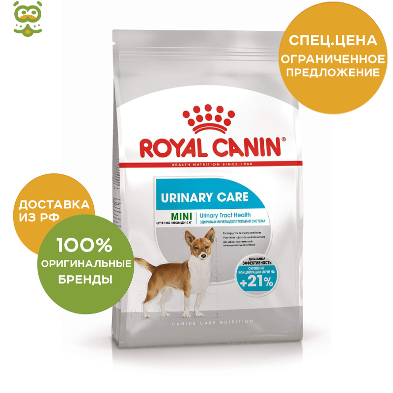 Royal Canin Mini Urinary Care dog food for prevention of ICD, Chicken, 1 kg. sony icd px333m