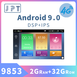 2 din Android Car Navigation 2din Androi