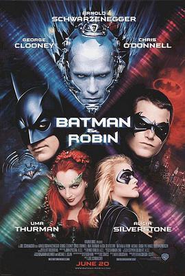蝙蝠侠与罗宾(国语)