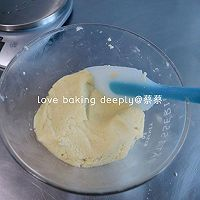 """#美食说出""""新年好""""#杏仁奶酥花环面包的做法图解4"""