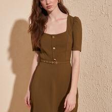 Trendyol Arched Dress TWOSS20EL1552