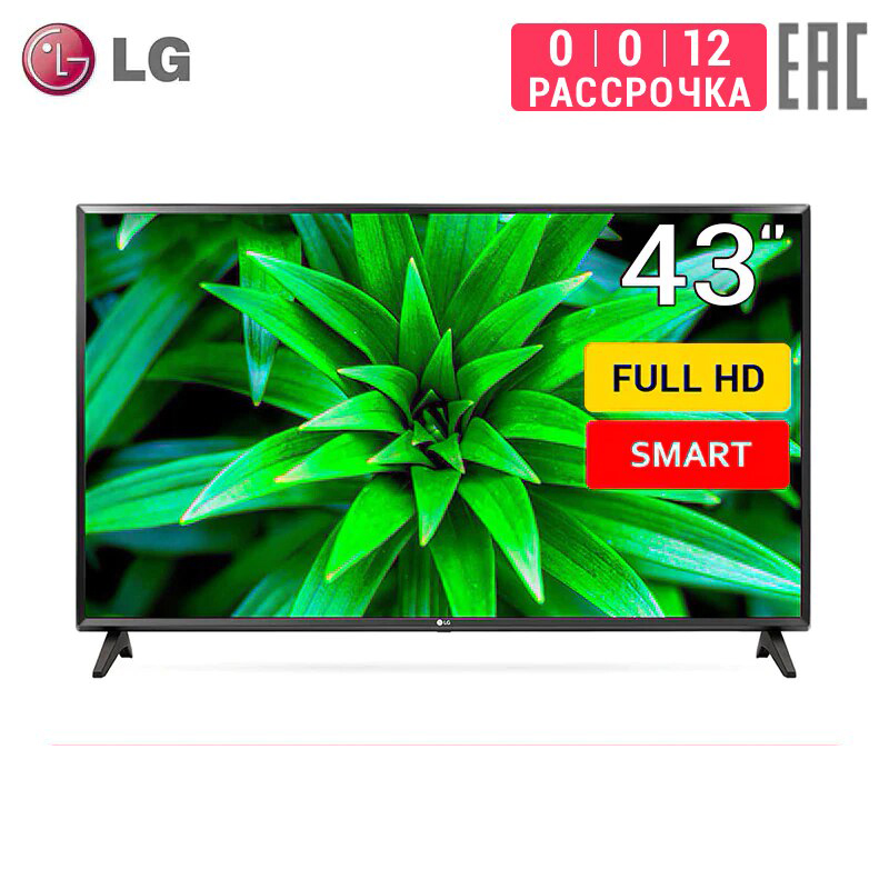 TV 43 LG 43LM5700 FullHD SmartTV 4049inchTV Dvb Dvb-t Dvb-t2 Digital