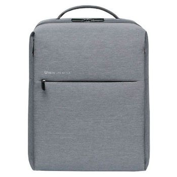 XIAOMI MI CITY BACKPACK 2 light gray-for laptops up to 15.6 '/39.6CM-capacity 17L-Front pocket-polyester