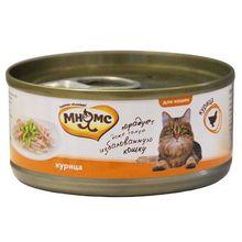 Корм для кошек МНЯМС Курица в нежном желе конс. 70г