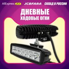 2 חתיכות 18w DRL LED עבודת אור 10 30V 4WD 12v עבור מכביש משאית אוטובוס סירת ערפל מנורת CarLight הרכבה טרקטורונים בשעות היום ריצה