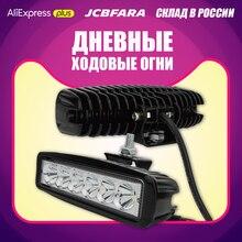 2 sztuk 18w DRL LED światło robocze 10 30V 4WD 12v dla ciężarówka terenowa autobus łódź lampa przeciwmgielna CarLight montaż ATV jazdy dziennej
