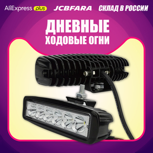 2pieces 18w DRL LED Work Light 10-30V 4WD 12v for Off Road Truck Bus Boat Fog Light Car Light Assembly ATV Daytime Running Light(China)