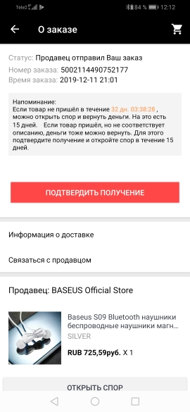 Baseus S09 Bluetooth Earphone Wireless headphone Magnet Earbuds With Microphone Stereo Auriculares Bluetooth Earpiece for Phone|Phone Earphones & Headphones|   - AliExpress