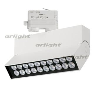 026235 Lamp Lgd-loft-track-4tr-s170-20w Day4000 (WH, 24 Deg) Arlight Box 1-piece