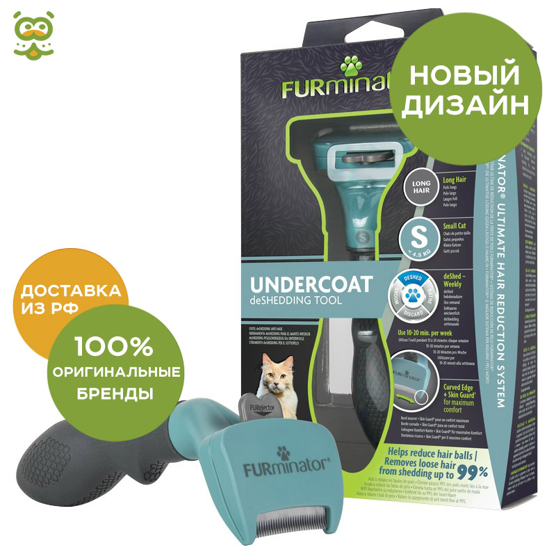 The tool against a molt of FURMINATOR for long-haired cats of small breeds Long Hair Small Cat, 4 cm. Cat accessories цены онлайн
