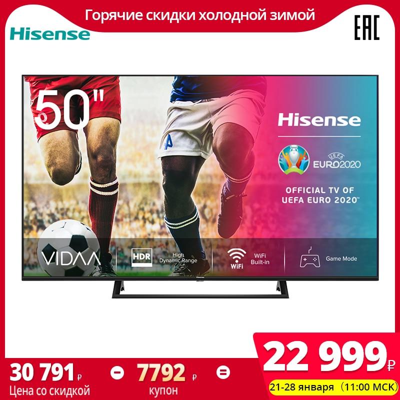 Телевизор 50 дюймов Hisense 4K Smart TV 50AE7200F, HDR, Ultra High Dynamic Range, режим Галереи, звук DTS Virtual-X, 5055inch TV