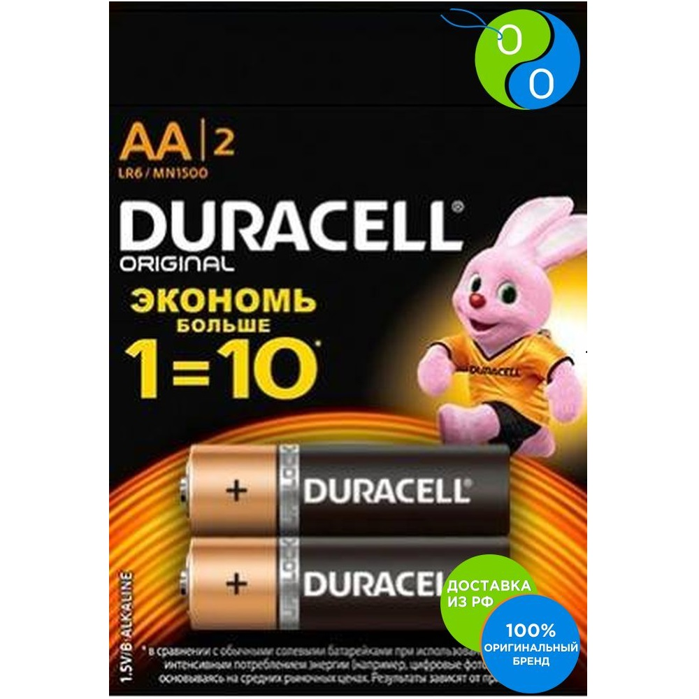 DURACELL Original AA Alkaline Batteries 1.5V LR6 2pcs set tear,Duracel, Durasell, Durasel, Dyracell, Dyracel, Dyrasell, Durasel, Duracell Alkaline batteries size AA, 12 pcs. in the package description Duracell offers a