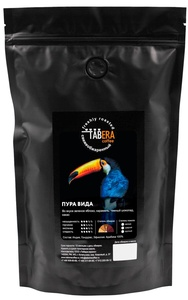 Свежеобжаренный coffee Taber Pura species in grains, 500g