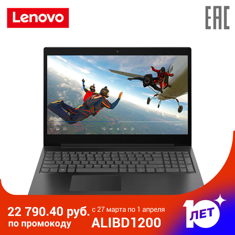 "Laptop Lenovo IdeaPad L340-15api Ath-300u 15,6 ""FHD/4GB/1TB/integrated/Windows 10 (81lw0088ru) Black"