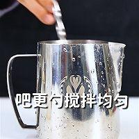 爆香栗子奶茶的做法,小兔奔跑冬季热饮配方教程的做法图解5