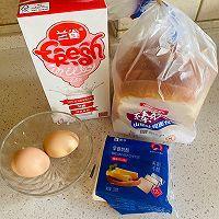 法式吐司早餐的做法图解1