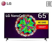 Телевизор 65'' LG 65NANO806NA 4K SmartTV