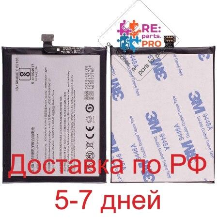 Battery ZTE Nubia Z11 Mini S/li3929t44p6h796137