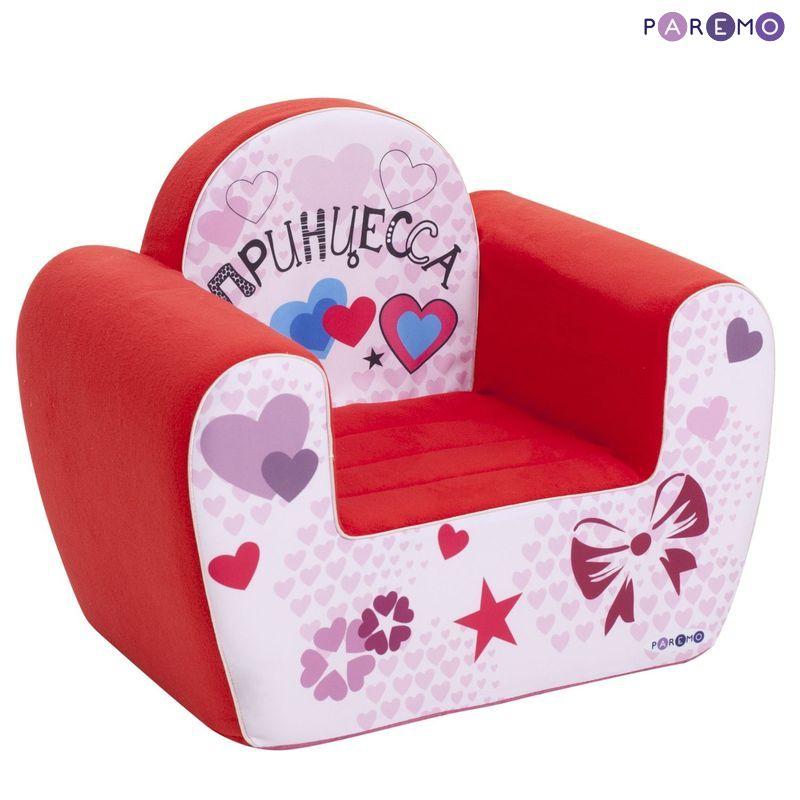 Children's Sofas PAREMO  Game Chair Series Insta-Baby \