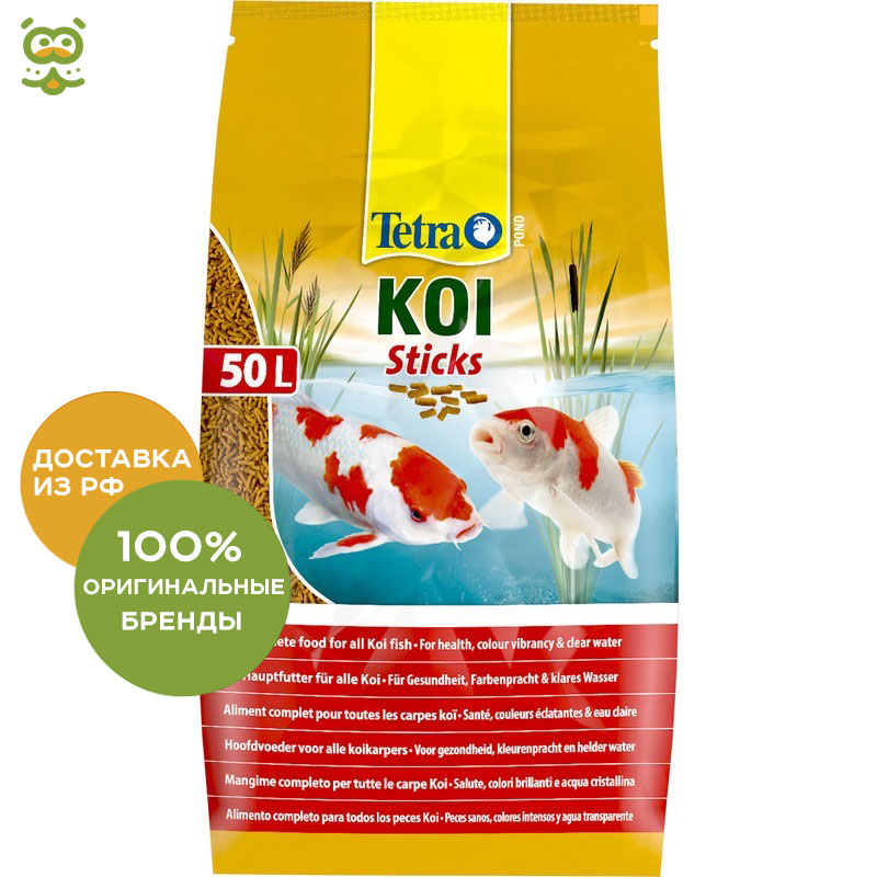 Tetra Pond Koi Sticks (sticks) for koi, 50 L.