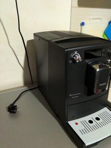 Coffee machine Nivona CafeRomatica NICR 520 capuchinator maker automatic kitchen appliances goods Kapuchinator for kitchen Coffee Machines    - AliExpress