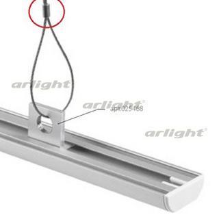 026647 Clip Wire Rope Clip-1mm Arlight 1-piece