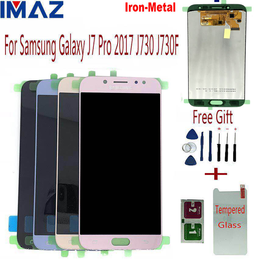 IMAZ Iron Metal 5.5