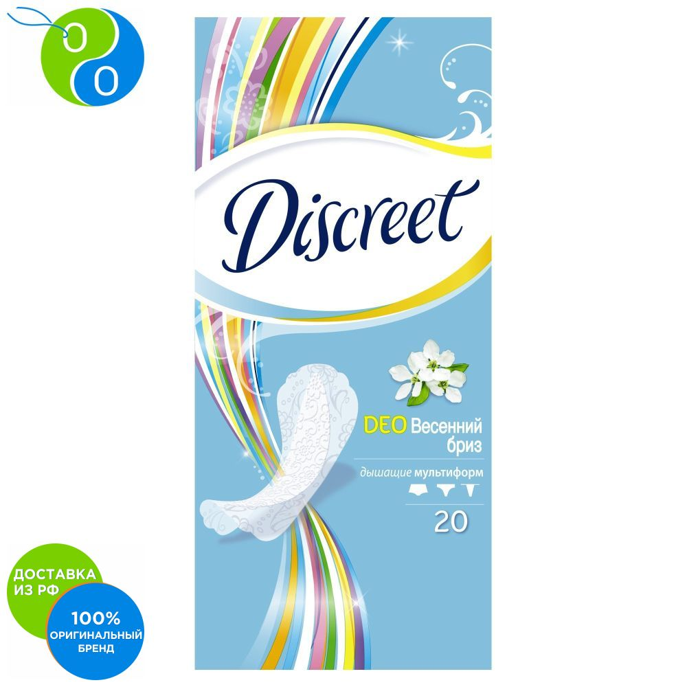 Women's panty liners DISCREET Deo Spring Breeze Multiform, 20 pcs.,Panty discreet pads, daily sanitary napkin discreet, panty liners discreet, panty liner discreet, discreet pads on every day, laying discreet on every недорого