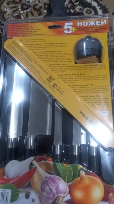 Set of 5 knifes Borner + magnetic holder and knife sharpener knife set knifes blades|Knife Sets|   - AliExpress
