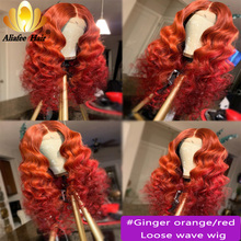 Loose Wave Wig Orange/Red Ombre Colored 13x4 Lace Front Wigs