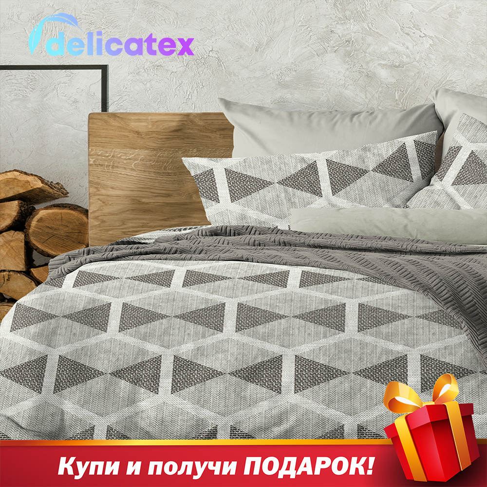 Bedding Set Delicatex 6598-1Sheffield Home Textile Bed Sheets Linen Cushion Covers Duvet Cover Рillowcase
