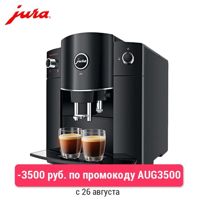 Кофемашина Jura D60 Piano Black