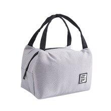 Lunch Box Bag Waterproof Rice Oxford Cloth Keep Warm