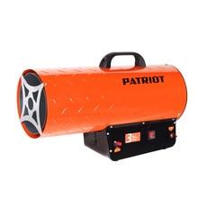 Пушка тепловая газовая PATRIOT GS 50(Поток воздуха 950 м3/ч, мощность 50000 Вт, увеличенная подача кислорода