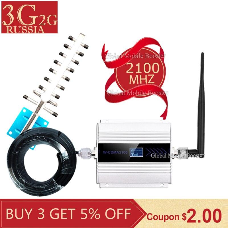 Répéteur 4g 2100 (bande LTE 1) amplificateur de Signal Mobile 3G WCDMA UMTS 3G (HSPA) répéteur cellulaire d'amplificateur de signal WCDMA 2100MHz 3g