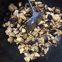 香菇肉粽的做法图解1